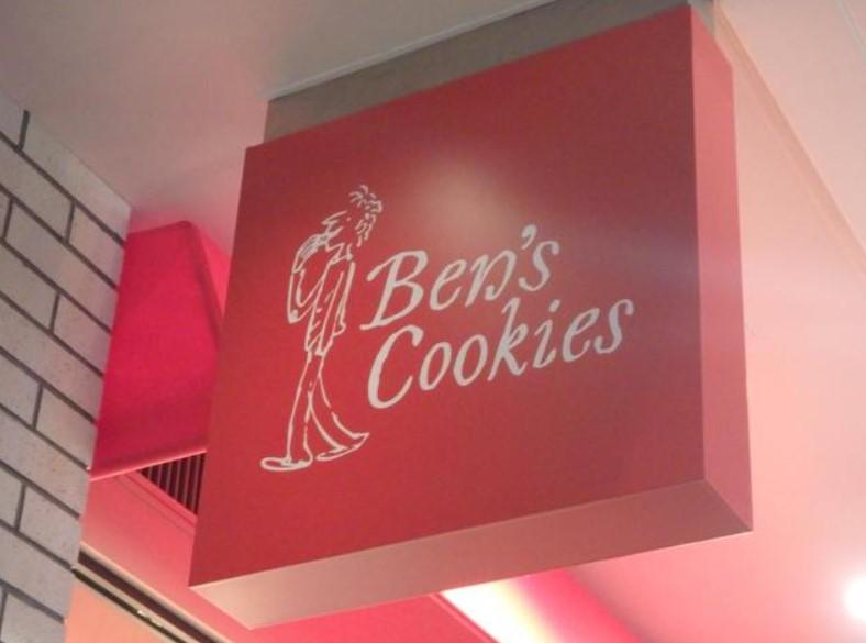 自由が丘,ベンズクッキー,スイーツ,クッキー専門店
