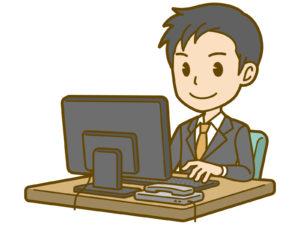 不動産売却,インターネット,検索