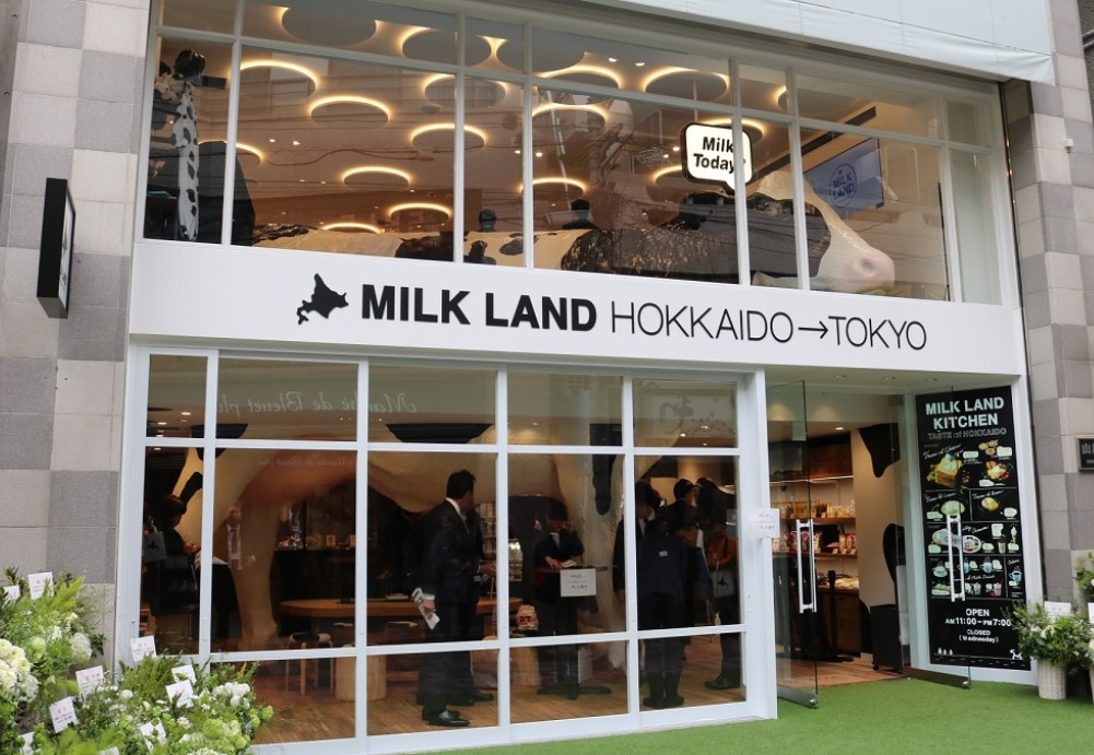 MILKLAND HOKKAIDO→TOKYO,ミルクランドホッカイドウトウキョウ,ランチ,スイーツ,自由が丘