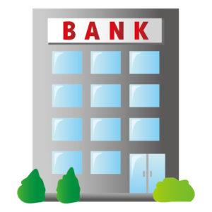 銀行,金融機関,借り換え