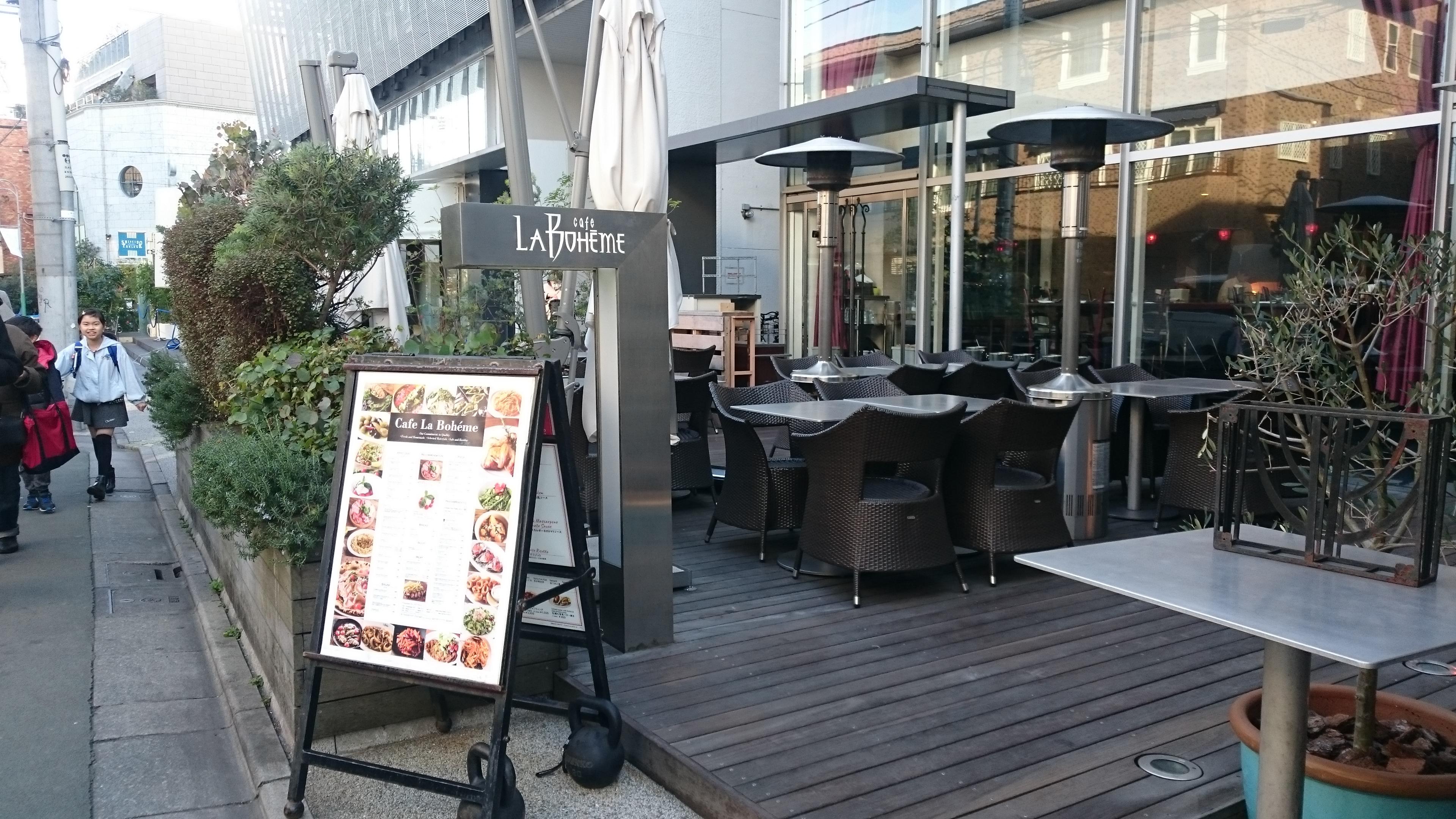 自由が丘,Cafe La Boheme,カフェラボエム,イタリアン,ランチ,ディナー