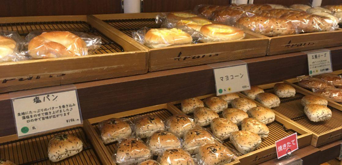 和良,自由が丘,米粉パン