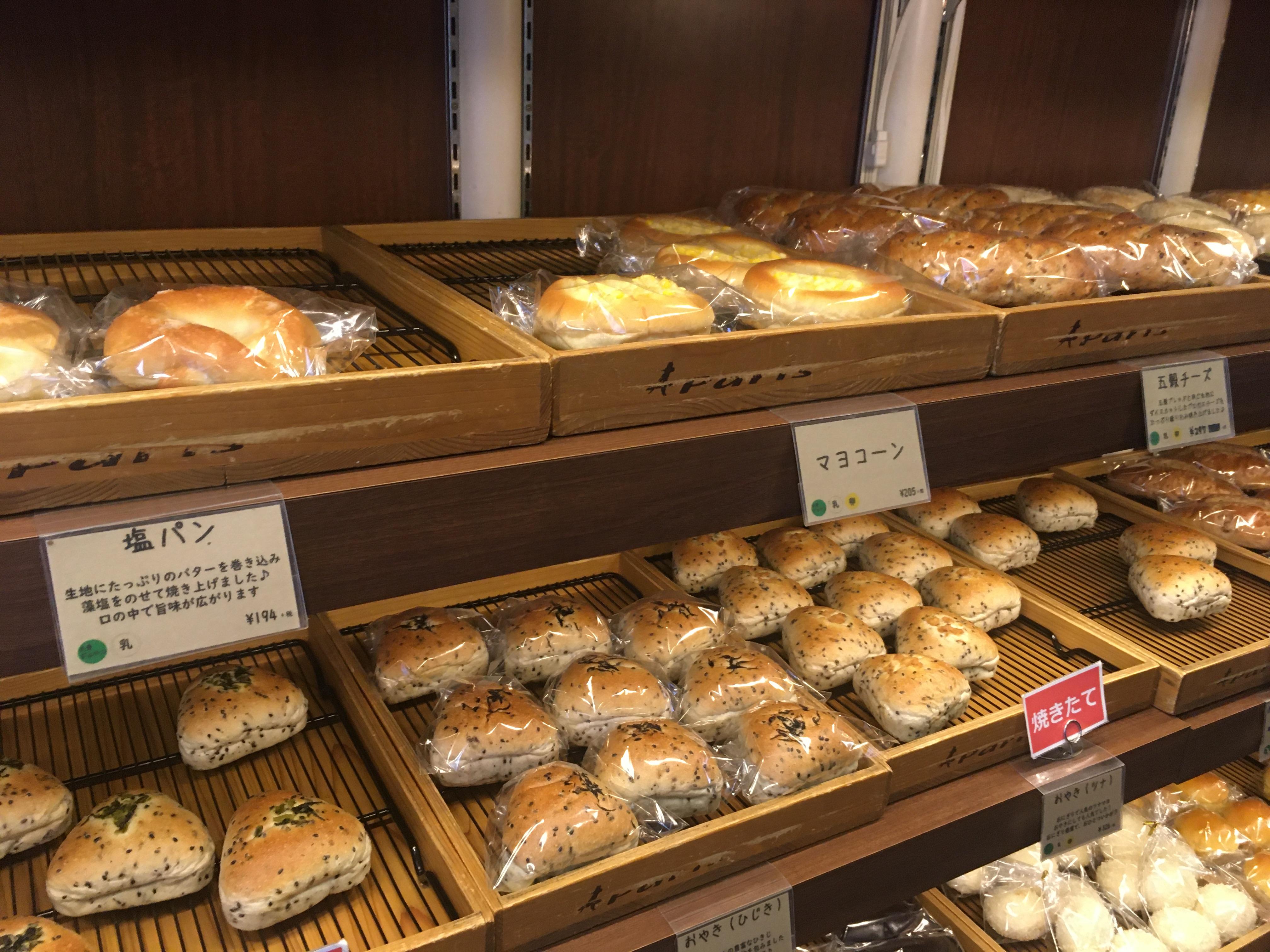 自由が丘,和良自由が丘工房&WARA CAFE,米粉,パン,パン屋,カフェ