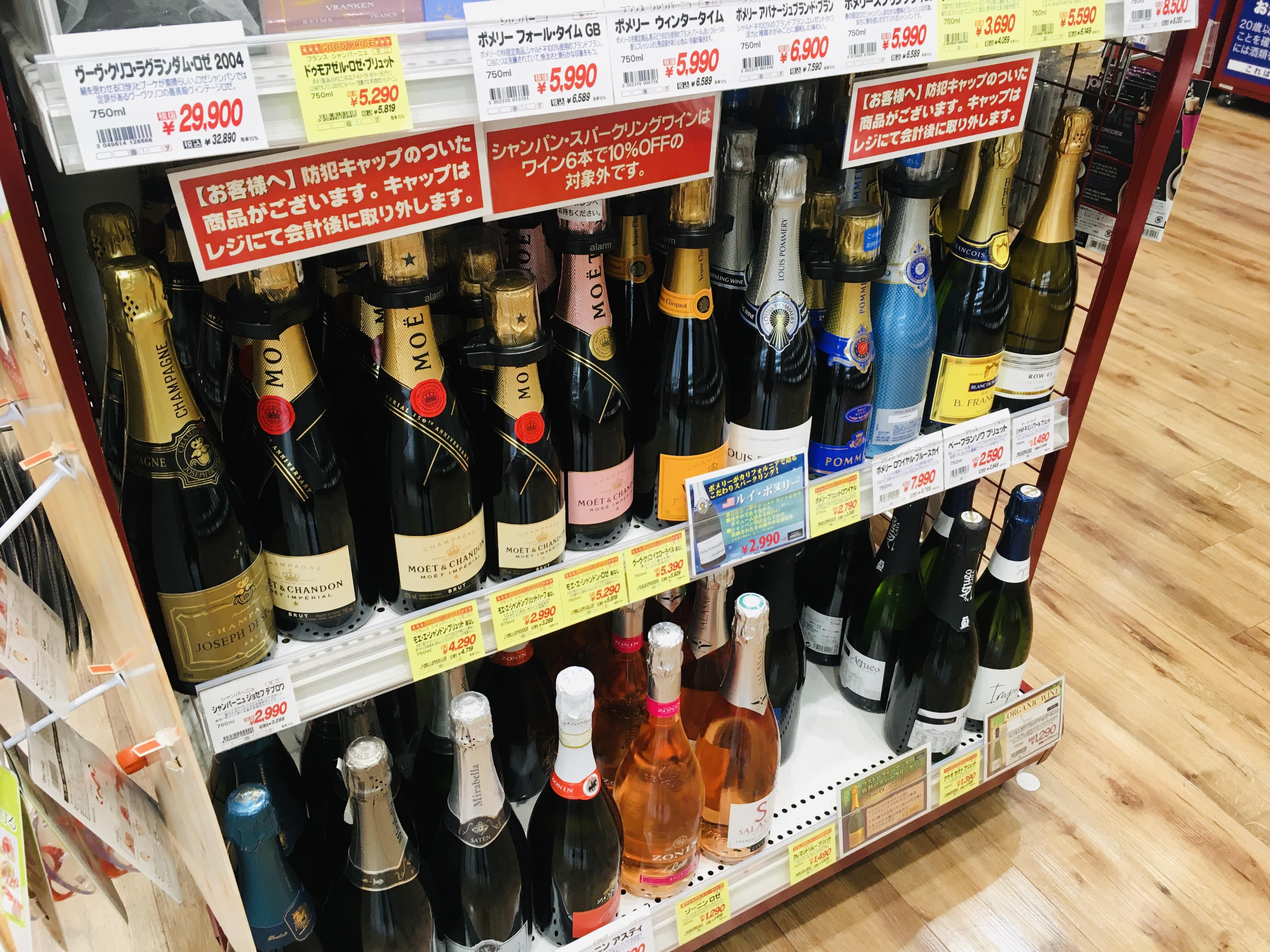 成城石井,自由が丘店,高級,スーパー,ワイン,手巻納豆