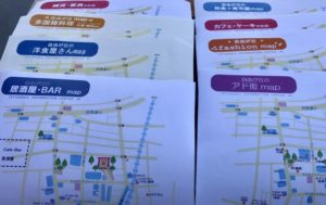 自由が丘インフォメーションセンター,自由が丘,最新情報、マップ、地図