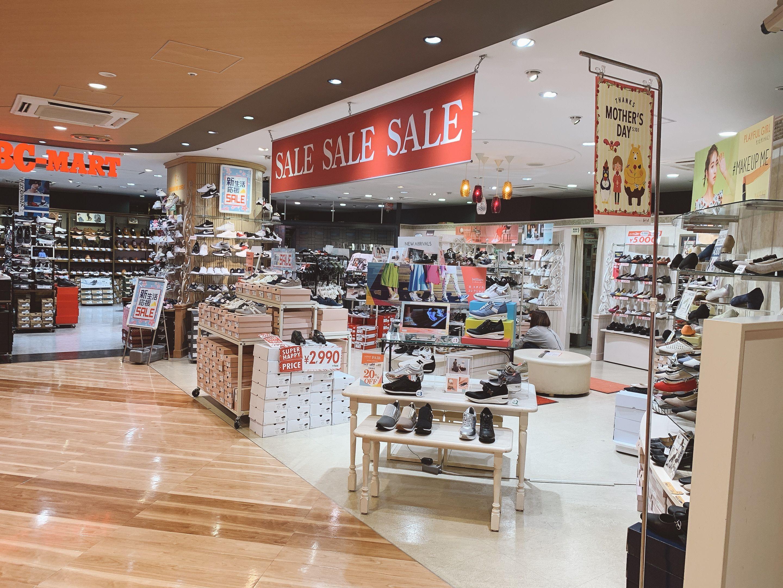 ABCマート,自由が丘,靴,シューズ,シューズ専門店,スニーカー,カジュアル,ビジネス