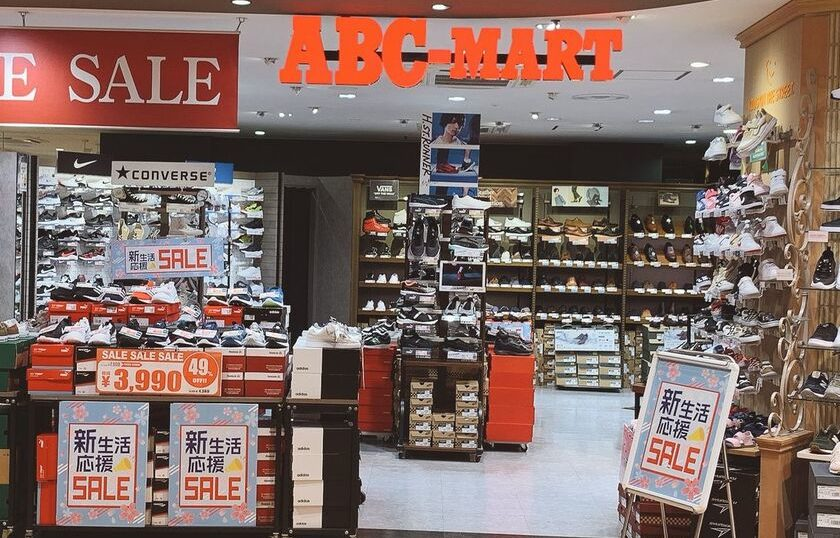 ABCマート,自由が丘,靴,シューズ,シューズ専門店