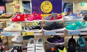 ABCマート,自由が丘,靴,シューズ,キッズシューズ