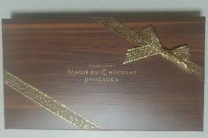 マジドゥショコラ,自由が丘,スイーツ,チョコレート,マジドゥカカオ