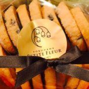 プチフルール,自由が丘,フレルウィズ自由が丘,フランス菓子,ケーキ,焼き菓子,洋菓子,スイーツ