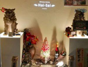Hai-Sai,南国バル ,自由が丘,沖縄料理,南国料理,カフェバー,レストラン,居酒屋