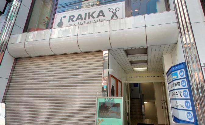 RAIKA,自由が丘,美容室,美容院,ヘアサロン,隠れ家サロン
