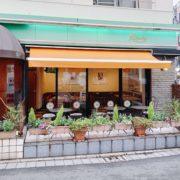 花きゃべつ,自由が丘,パンケーキ,カフェ,緑道沿い