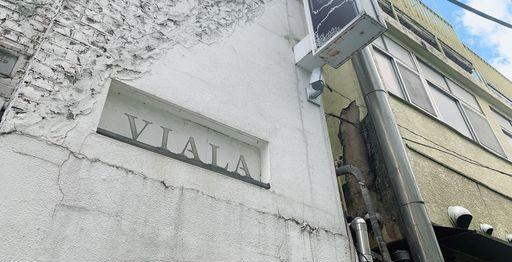 VIALA,ヴィアラ,自由が丘,美容室,美容院,ヘアサロン