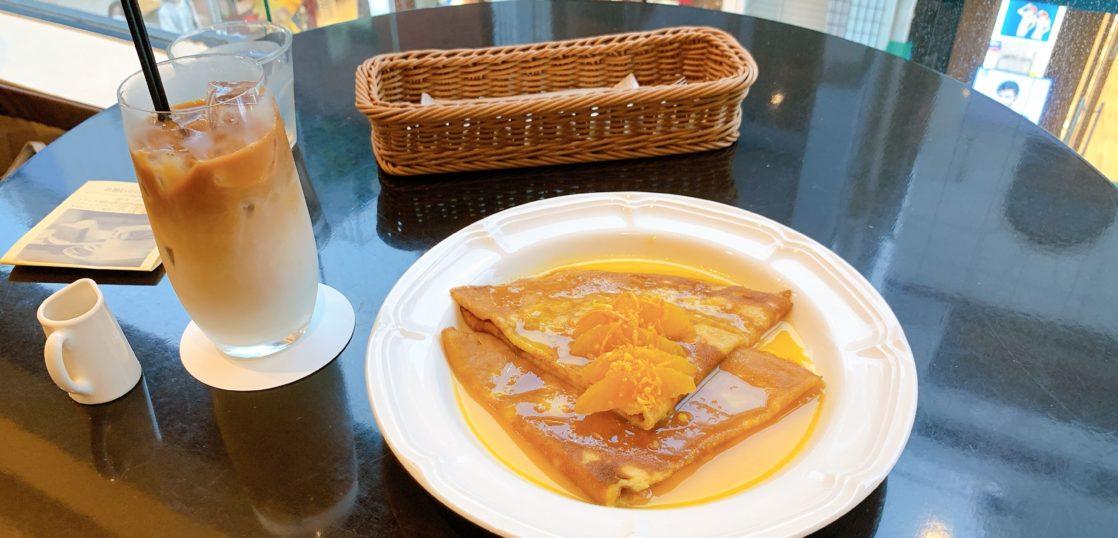 CafeLaMille,カフェラミル,自由が丘,カフェ,喫茶,ひとり,ゆったり,コーヒー,ケーキ