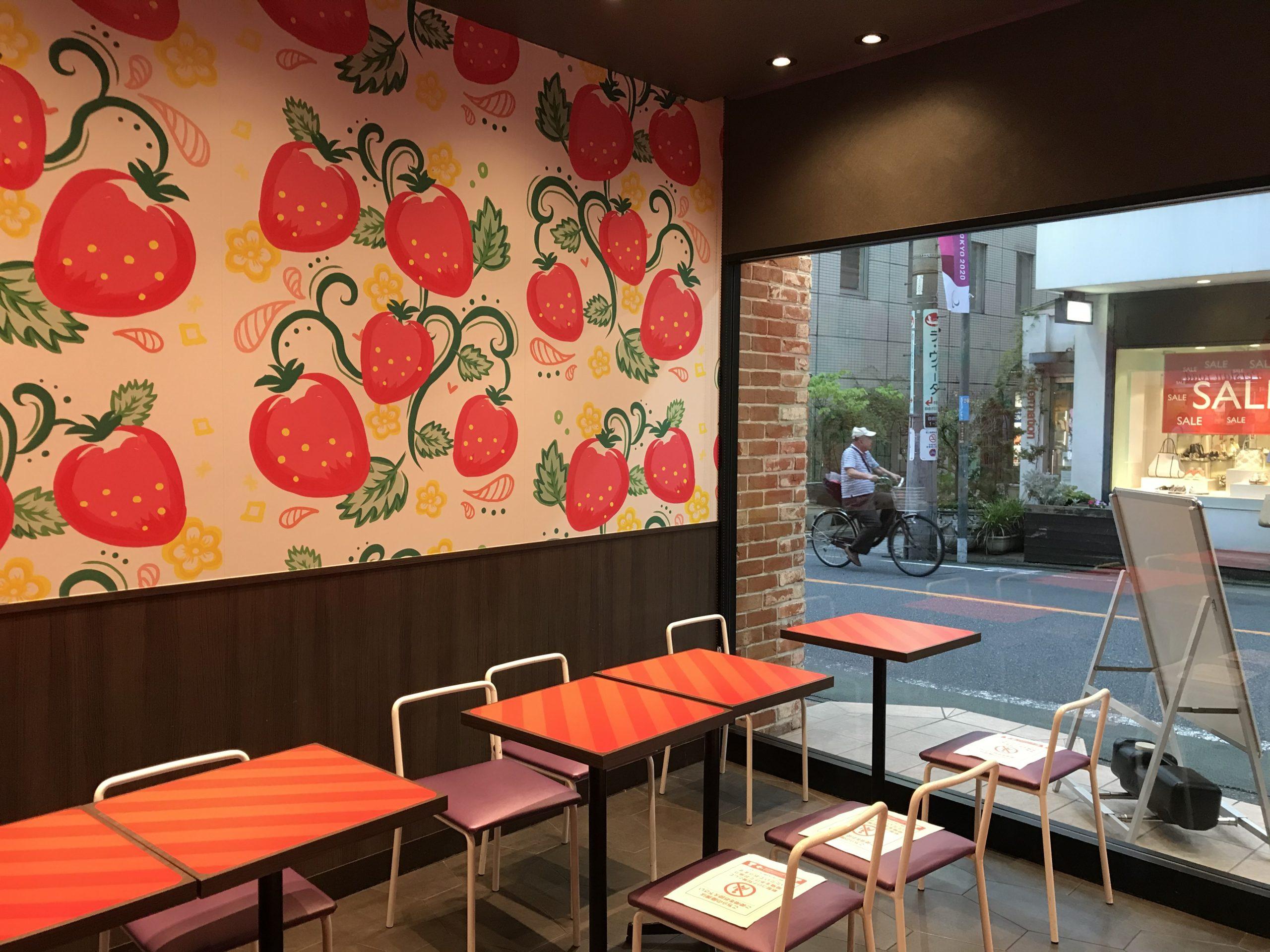 StrawBerryLabo,ストロベリーラボ,自由が丘,いちご飴,イチゴアメ,スイーツ,フルーツ,いちご