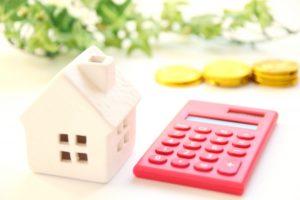 住宅,価格,査定
