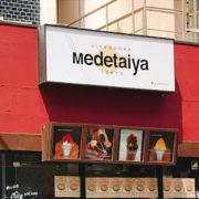 Medetaiya,メデタイヤ,自由が丘,たい焼き,かき氷,たい焼きパフェ,ピーコック