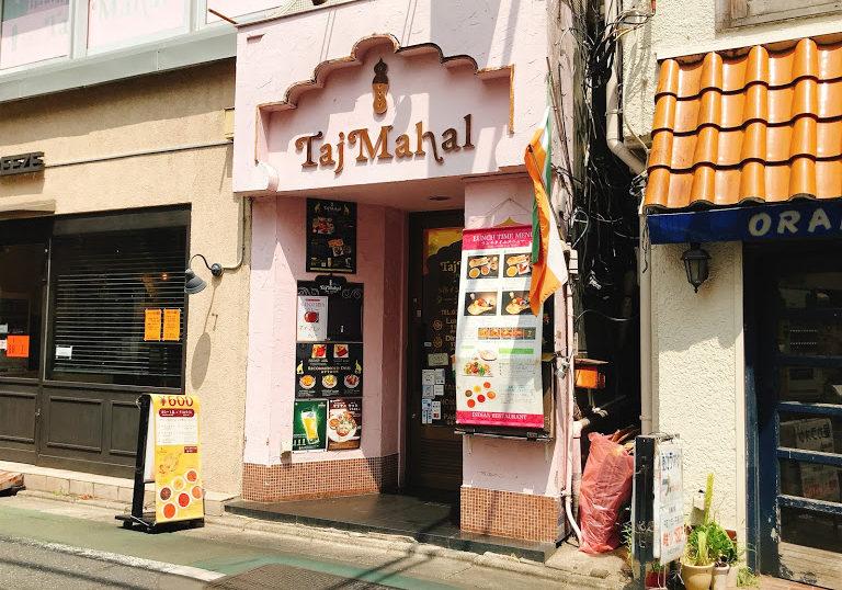 TajiMahal,タージマハル,自由が丘,インド料理,北インド,カレー,ナン