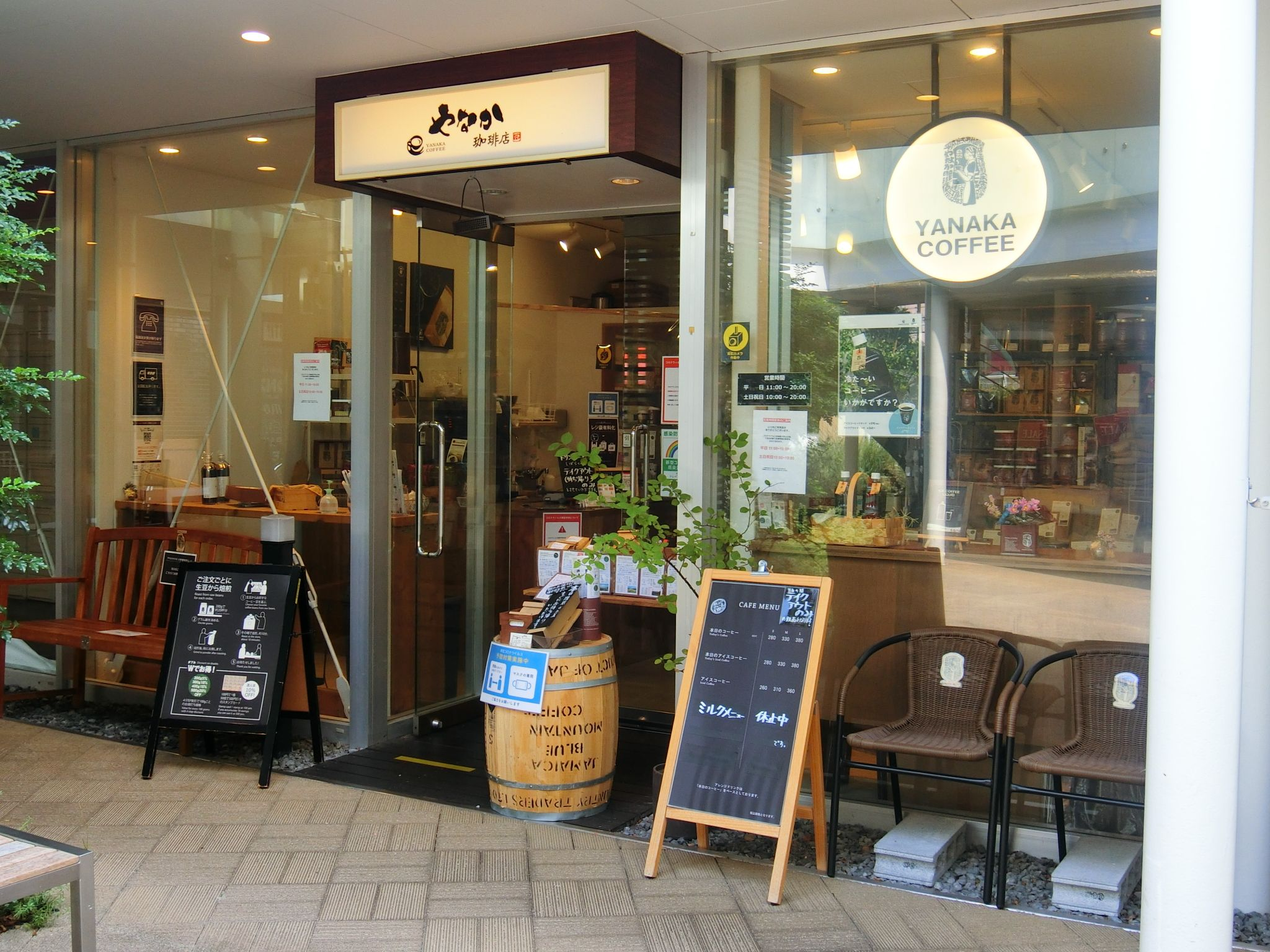 やなか珈琲店,YANAKACOFFEE,自由が丘,自由が丘トレインチ,珈琲豆,コーヒー豆,コーヒー,アイスコーヒー