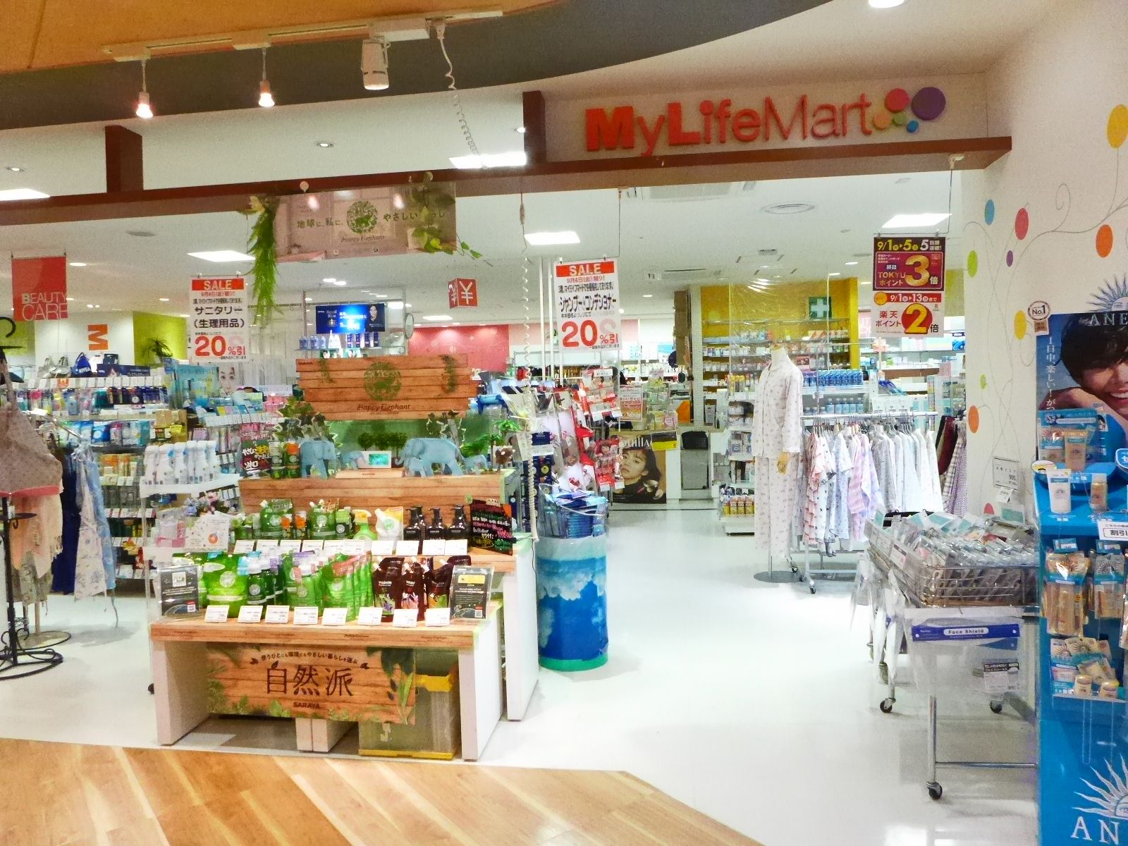 MyLifeMart,マイライフマート,自由が丘,ライフスタイルグッズ,生活雑貨,キッチン雑貨,薬,日用品