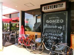 GONZO,自由が丘,イタリアン,ランチ,ディナー