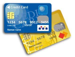 賃貸物件,初期費用,契約金,分割払い