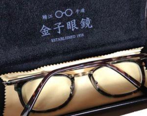 金子眼鏡,金子眼鏡,自由が丘,眼鏡屋,眼鏡,サングラス,SPIVVY,職人シリーズ,ISSEYMIYAKEEYES