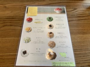 greenpoint,グリーンポイント,自由が丘,カフェ,café,天然氷,かき氷,中町氷菓店,ランチ